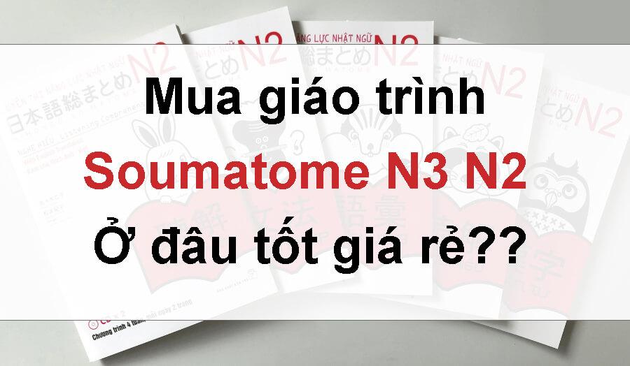 Mua Giáo Trình Soumatome N3 N2 Ở đâu tốt giá rẻ? Soumatome N3 N2 Giá Bao Nhiêu?
