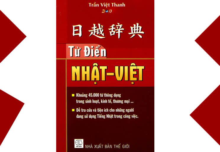 Nhật-Việt Việt-Nhật – Trần Việt Thanh